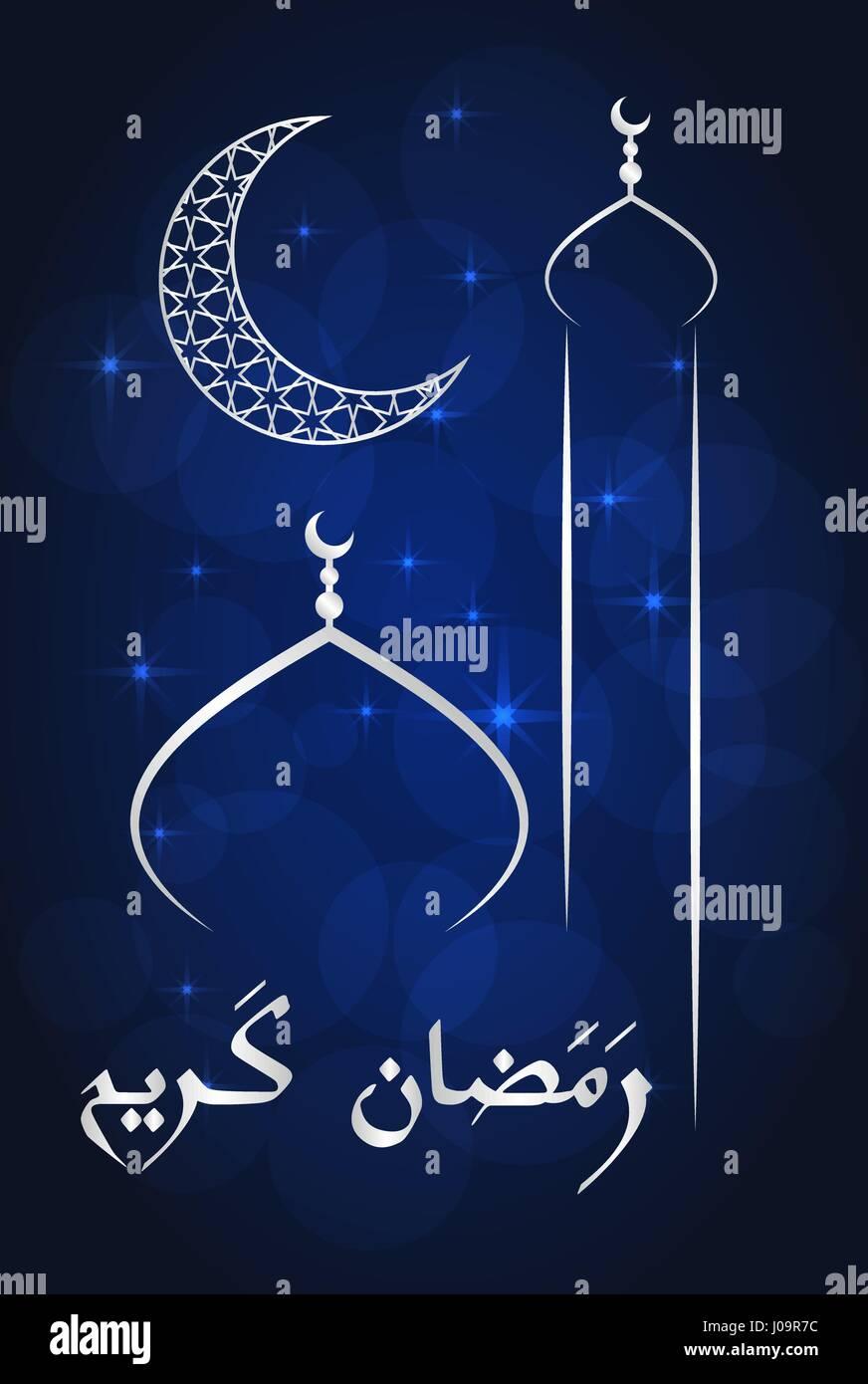 Ramadan greeting card on blue background vector illustration stock ramadan greeting card on blue background vector illustration ramadan kareem means ramadan is generous m4hsunfo Image collections