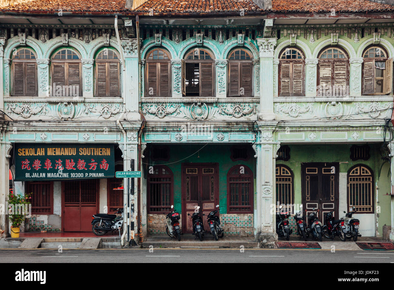 George Town, Malaysia - March 27, 2016: Facade of the old building located in UNESCO Heritage Buffer Zone, George Stock Photo