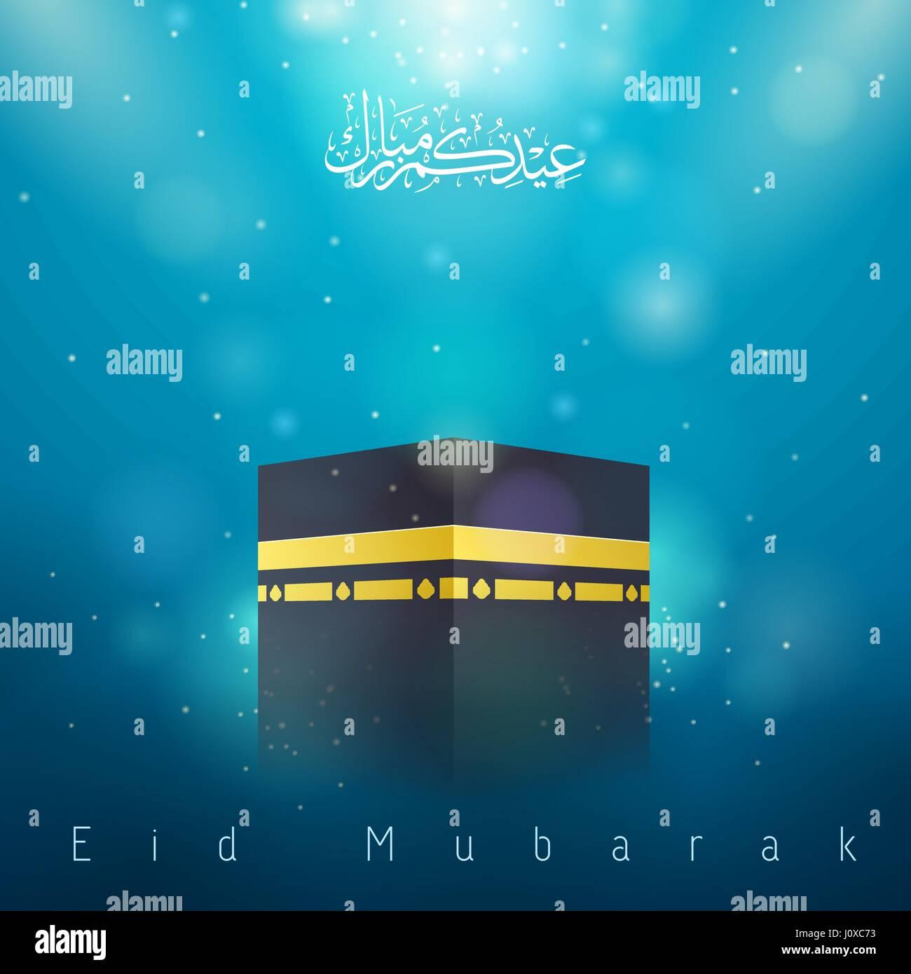 Eid Mubarak Kaaba Islamic Greeting Stock Vector Art Illustration