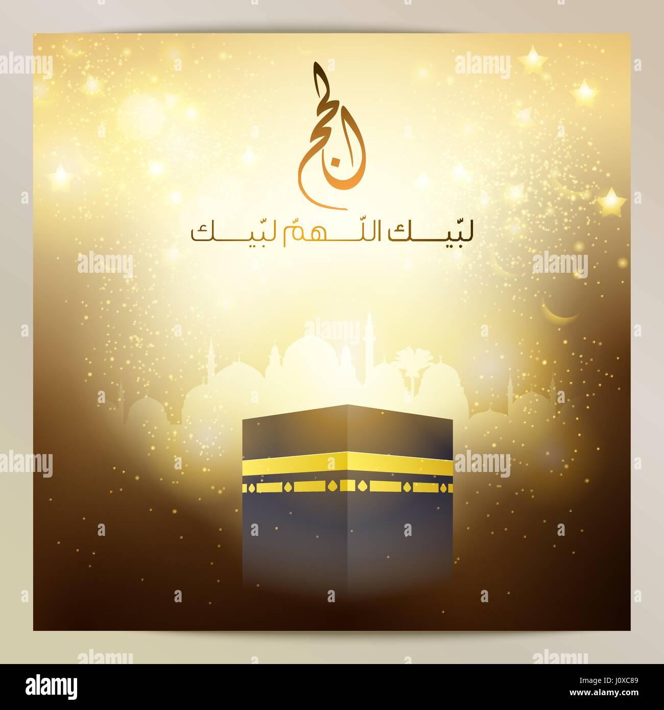 Kaaba and mosque gold glow eid adha mubarak for hajj greeting stock kaaba and mosque gold glow eid adha mubarak for hajj greeting m4hsunfo