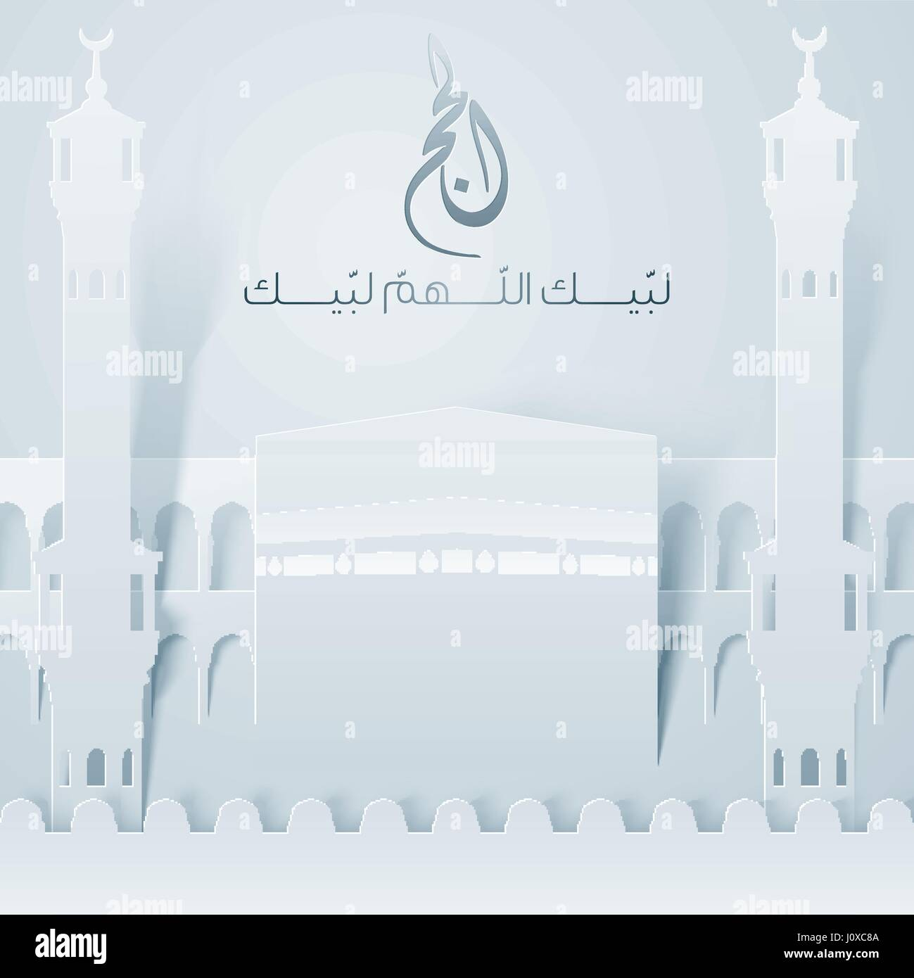 Kaaba and mosque islamic hajj eid mubarak stock vector art kaaba and mosque islamic hajj eid mubarak m4hsunfo
