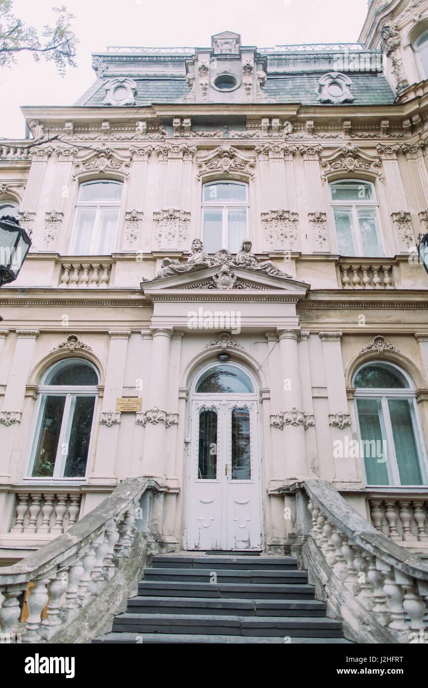 d10a3d5dc0b2 Beautiful austrian classic 19-th century building main enbtrance ...