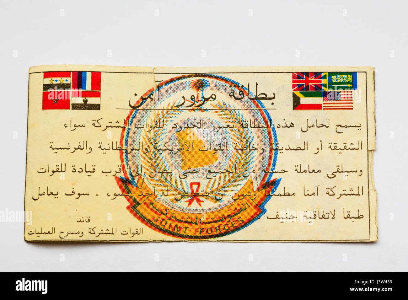 leaflets-encouraging-iraqi-forces-to-sur