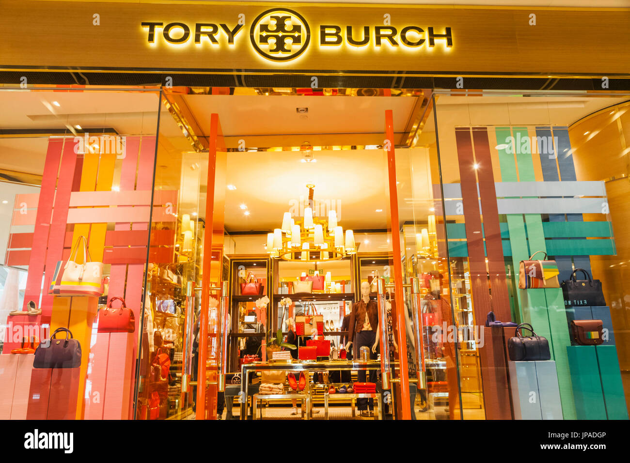 China, Hong Kong, Central, IFC Shopping Mall, Tory Burch Store - Stock