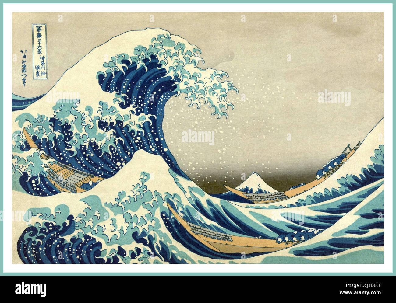 Mount Fuji Waves Wave Katsushika Hokusai Japan Vintage art poster made by artist Katsushika Hokusai as part of the - Stock Image