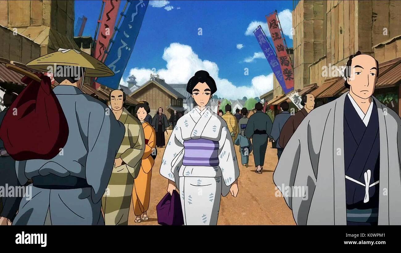 O-EI MISS HOKUSAI; SARUSUBERI: MISS HOKUSAI (2015) - Stock Image