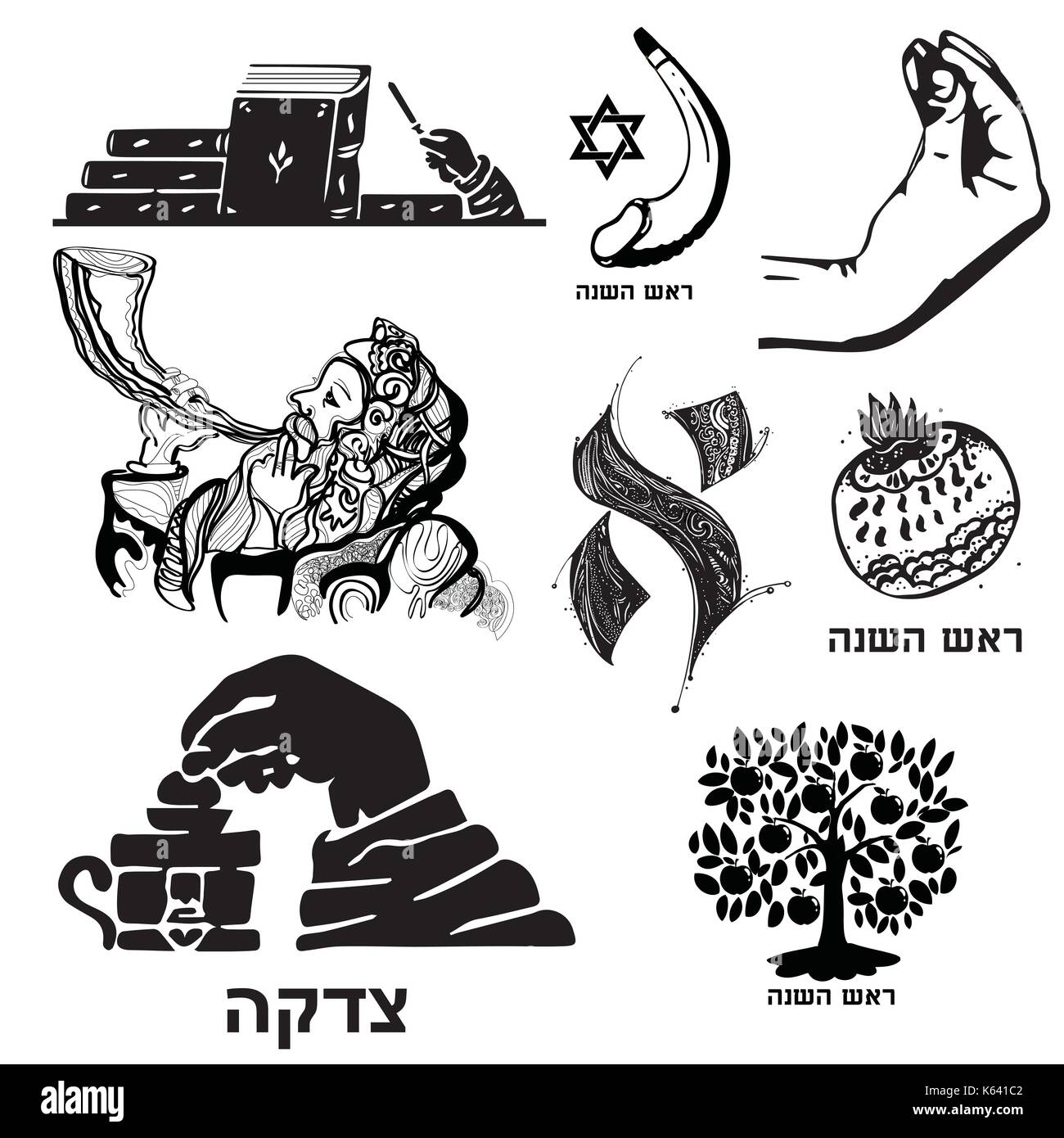 Religion symbols cut out stock images pictures alamy set of religious hebrew symbols rosh hashanah doodle hand drawing jewish holiday object biocorpaavc Gallery