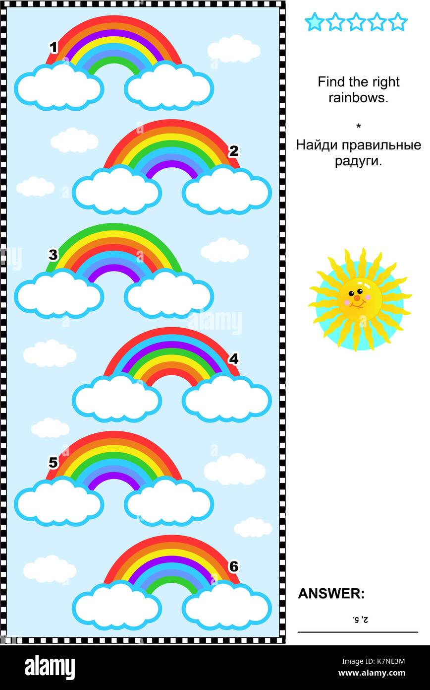 Visual puzzle or picture riddle for children: Find the right rainbows. Answer included. - Stock Image