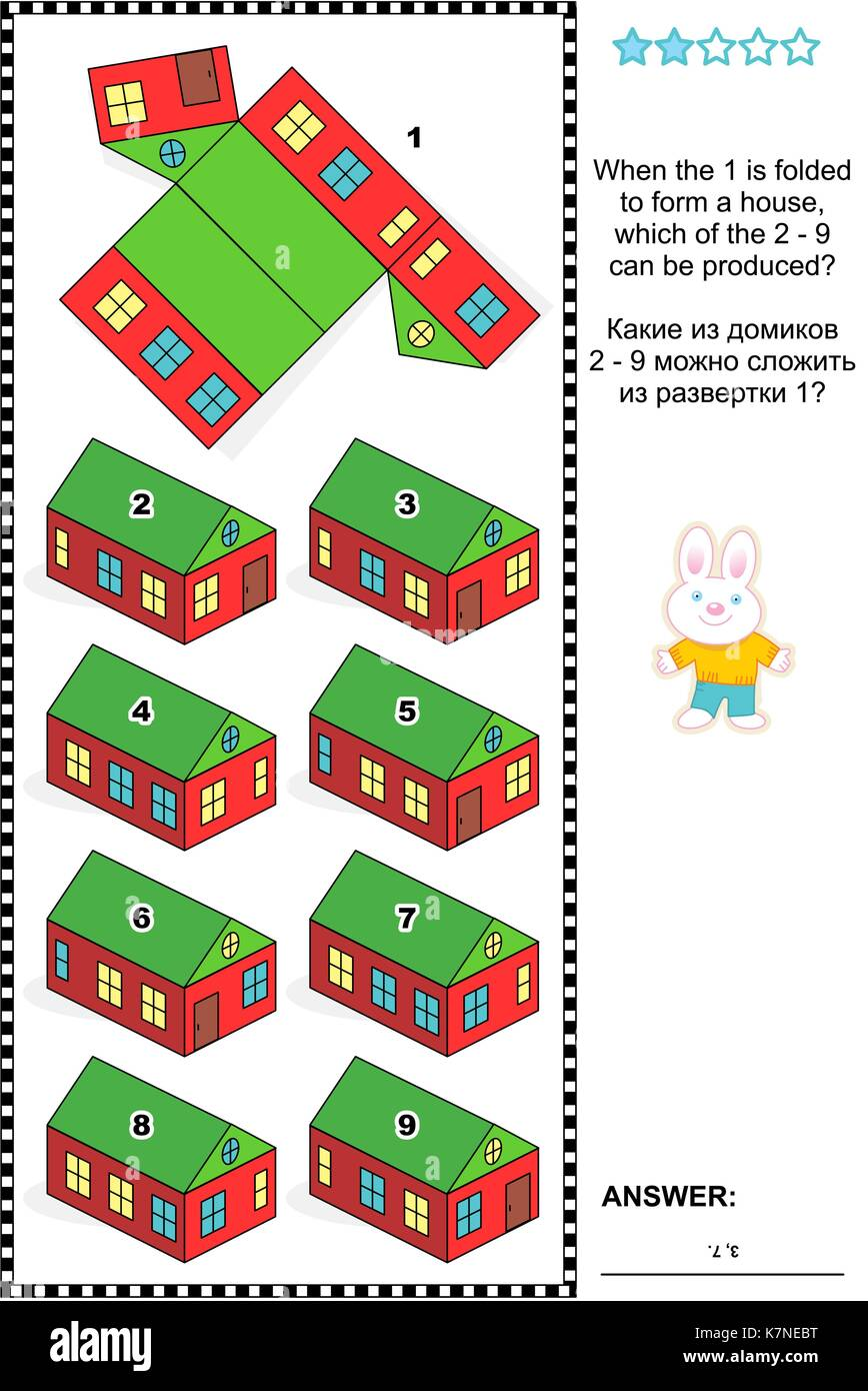 Visual math puzzle: When the net 1 is folded to form a model paper house, which of the 2 - 9 can be produced? Answer - Stock Image