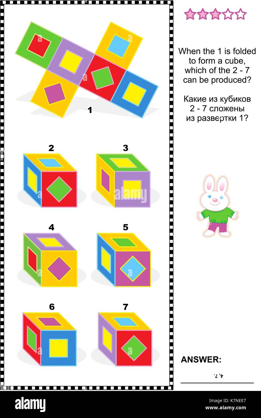 Educational visual math puzzle (suitable both for kids and adults): When the net 1 is folded to form a cube, which - Stock Image
