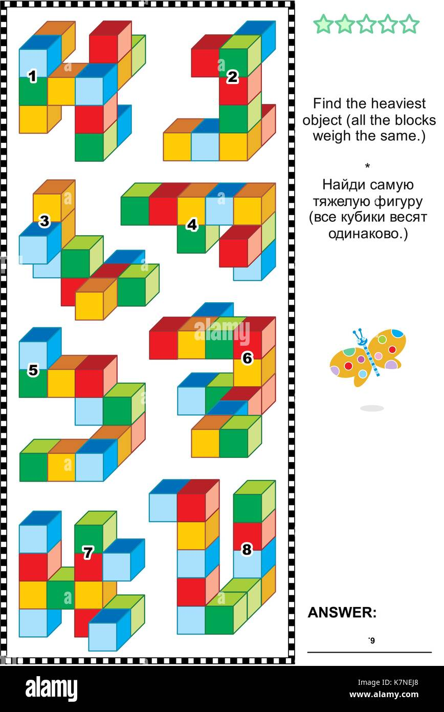Visual math puzzle with colorful toy blocks: Find the heaviest object (all the blocks weigh the same). Answer included. - Stock Image