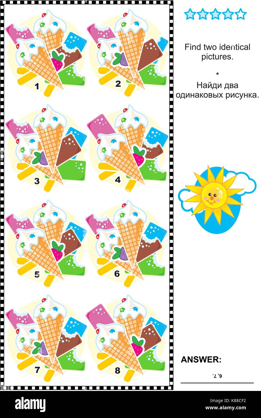 Visual puzzle: Find two identical pictures of ice cream bars and cones. Answer included. - Stock Image