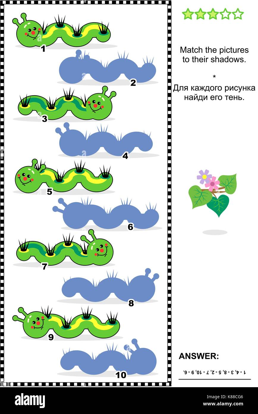 Visual puzzle or picture riddle: Match the pictures of cute green caterpillars to their shadows. Answer included. - Stock Image