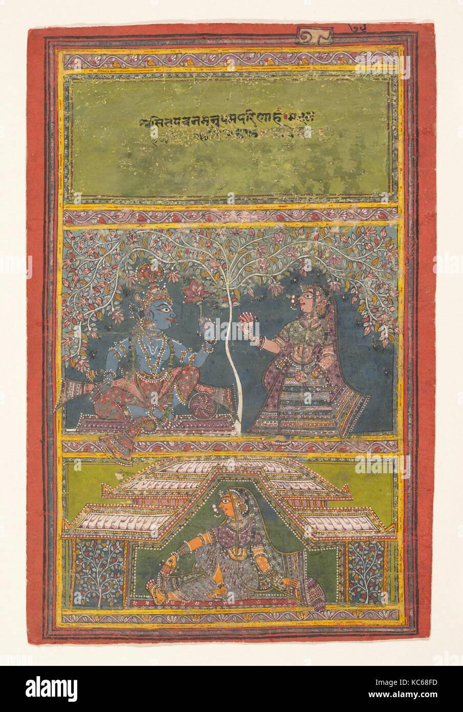 Krishna and Radha Conversing:  Page from a Dispersed Gita Govinda (Loves of Krishna), 18th century - Stock Image