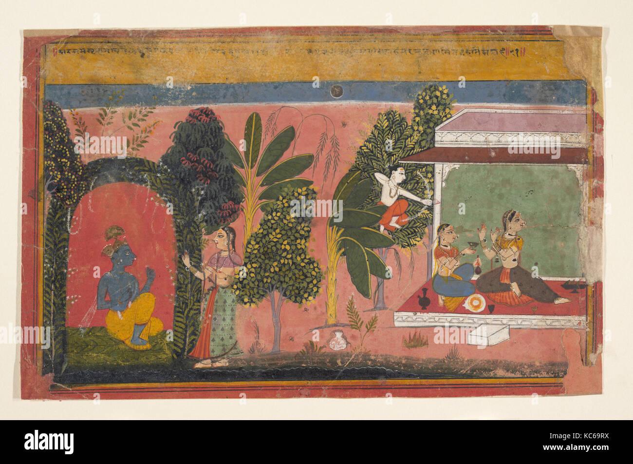 Kama Aims His Bow at Radha: Page From a Dispersed Gita Govinda (Loves of Krishna), ca. 1695 - Stock Image