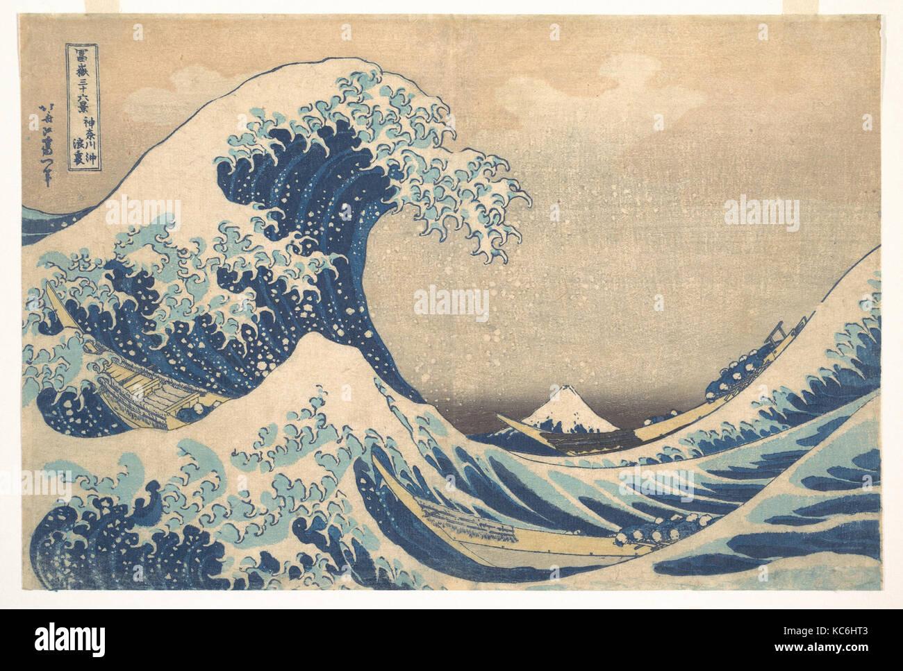 冨嶽三十六景 神奈川沖浪裏, Under the Wave off Kanagawa (Kanagawa oki nami ura), also known as The Great Wave Stock Photo