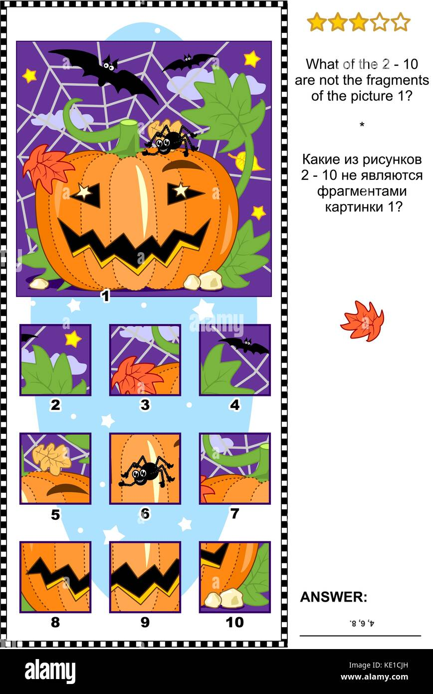 Halloween themed visual logic puzzle with pumpkin, bats and spider: What of the 2 - 10 are not the fragments of - Stock Image
