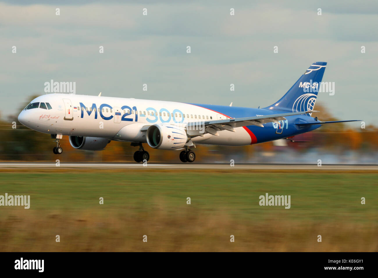 Zhukovsky, Moscow Region, Russia - October 17, 2017: Irkut MS-21 73051 first flying prototype of a new Russian civil - Stock Image