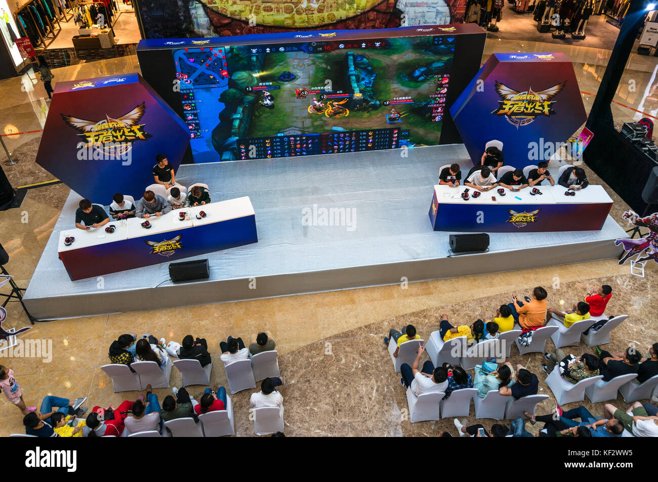 MOBA multiplayer online battle arena video game competition, Kings Smackdown, a League of Legends style game, 5v5, - Stock Image