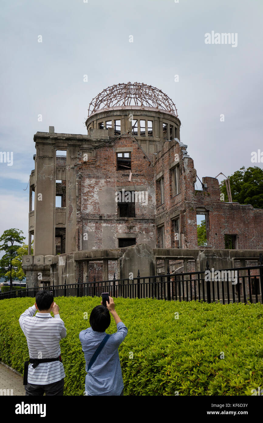 Hiroshima, Japan - May 25, 2017:  The skeletal ruins of the former Hiroshima Prefectural Industrial Promotion Hall, - Stock Image