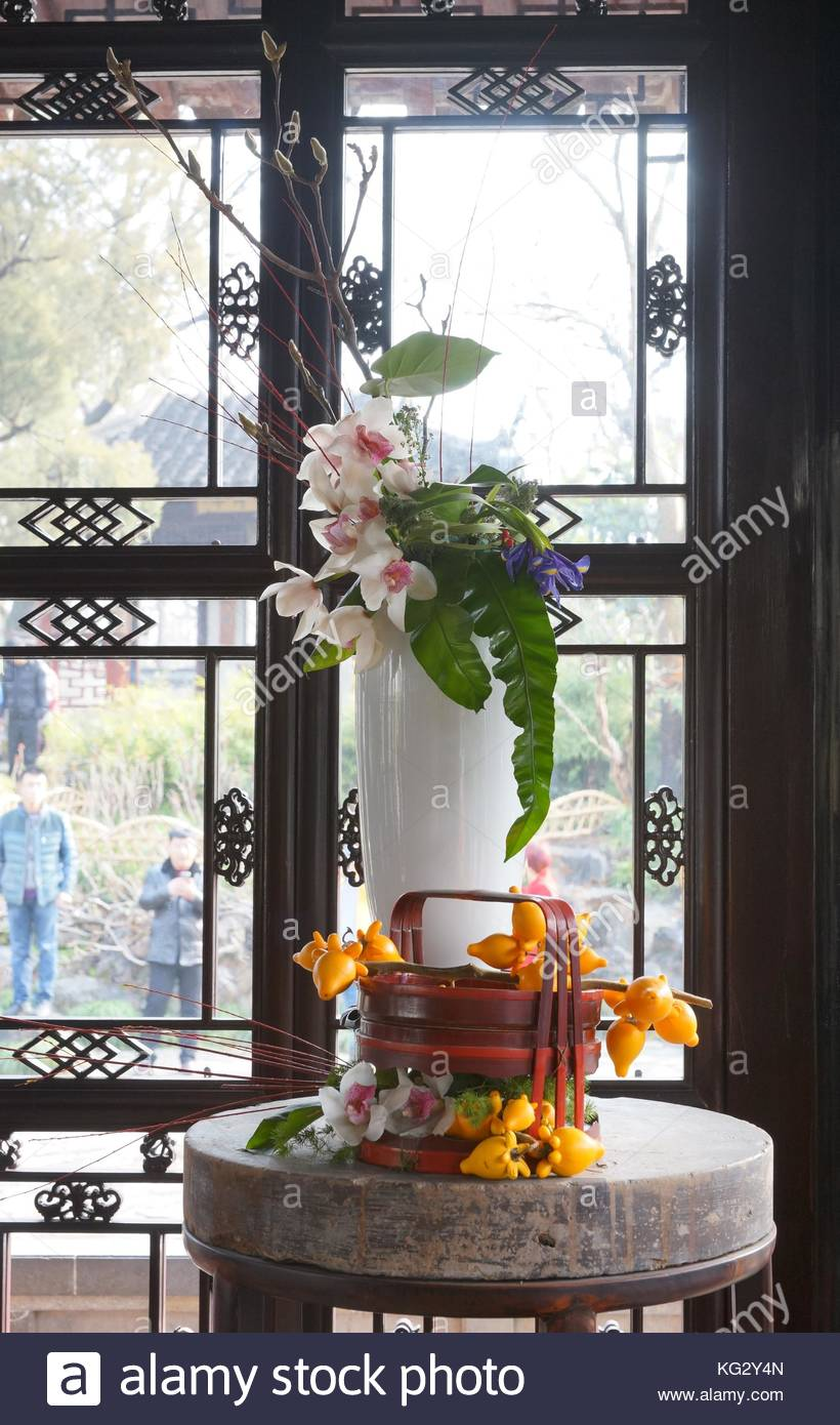 Suzhou Humble Administrator's Garden bonsai - Stock Image