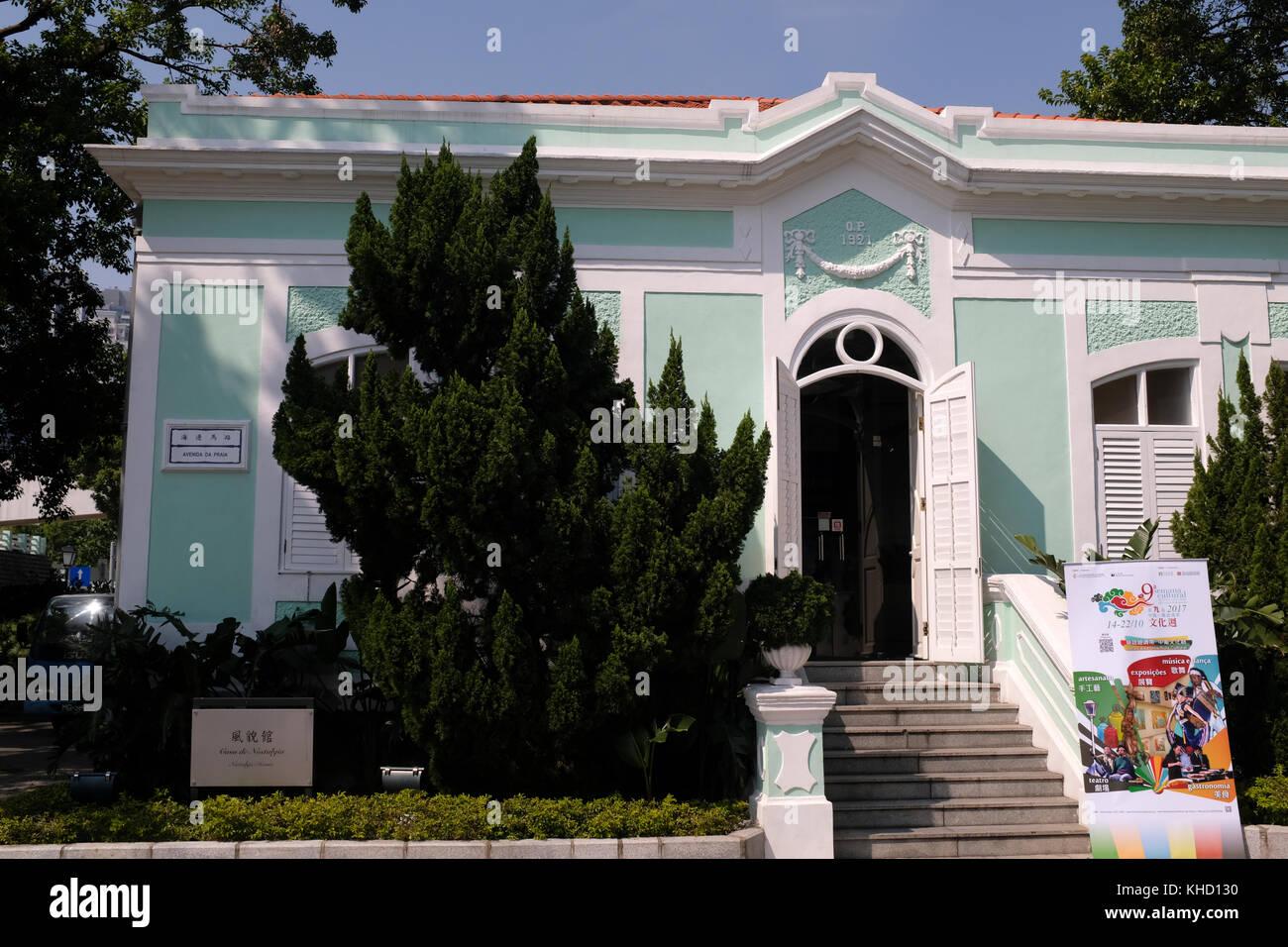 Nostalgic House, Avenue de Praia, Taipa, Macau - Stock Image