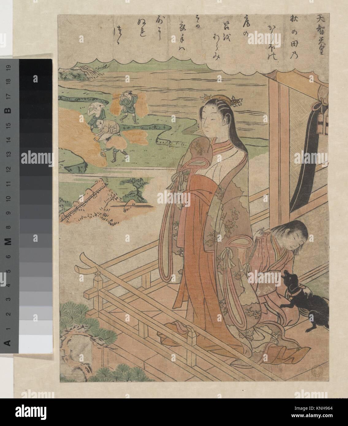 百人一é¦- 天智天皇/Sympathy. - Stock Image