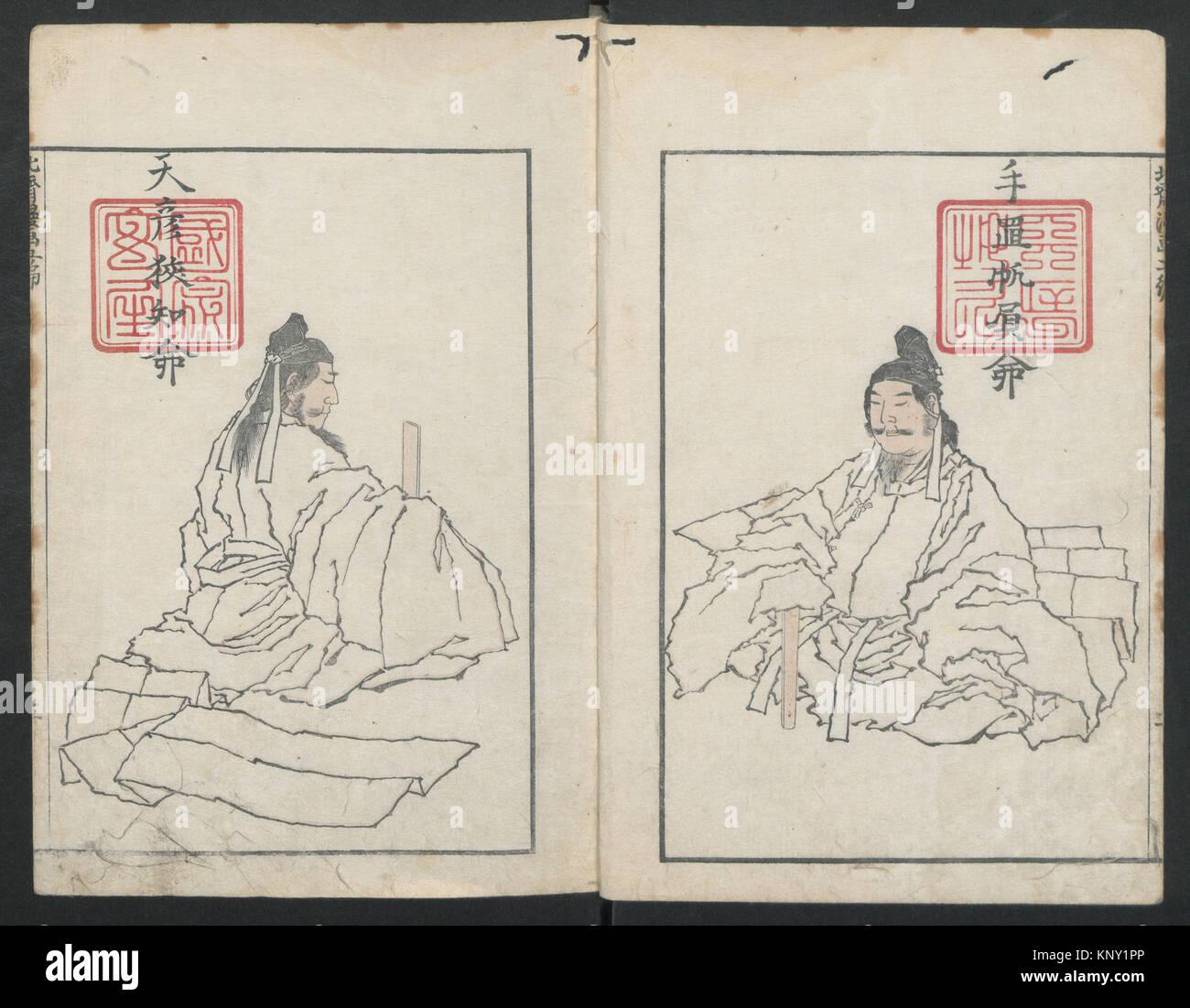 Transmitting the Spirit, Revealing the Form of Things: Hokusai Sketchbooks, volume 5 (Denshin kaishu: Hokusai manga, - Stock Image