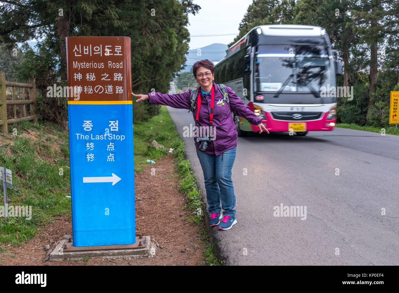 Jeju mysterious road, Korea - Stock Image