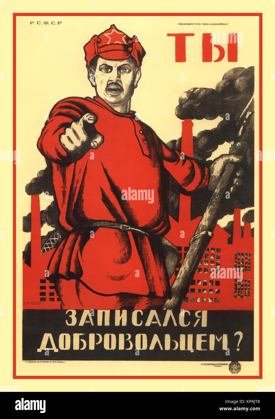 1920 Vintage Russian propaganda Revolution Poster- ' Did You Volunteer'