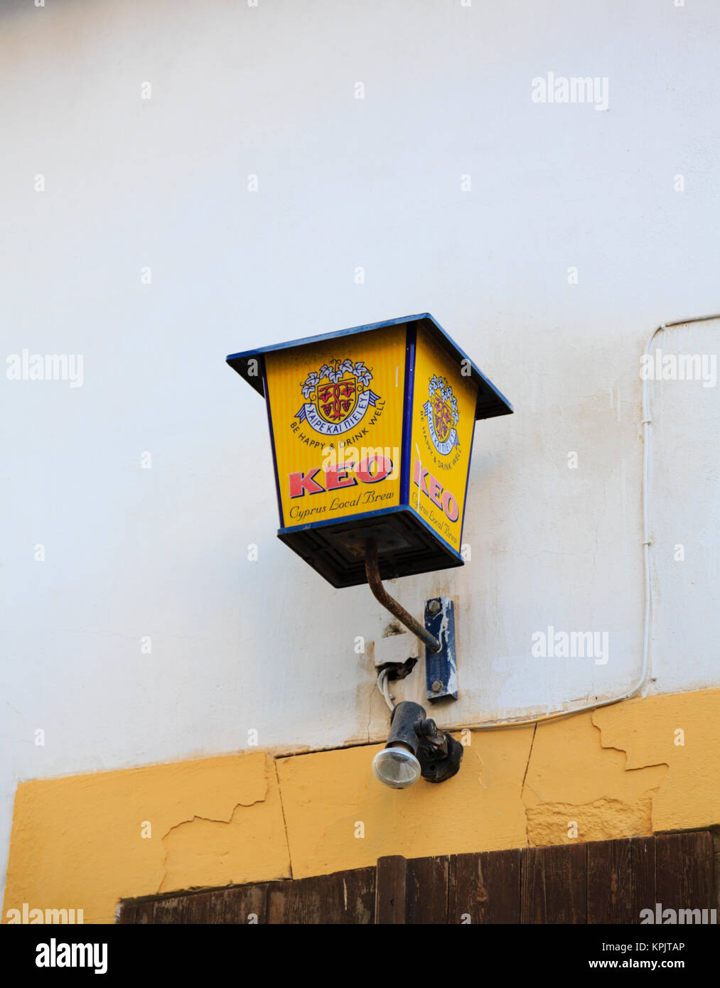 old-keo-bar-lantern-sign-larnaca-cyprus-