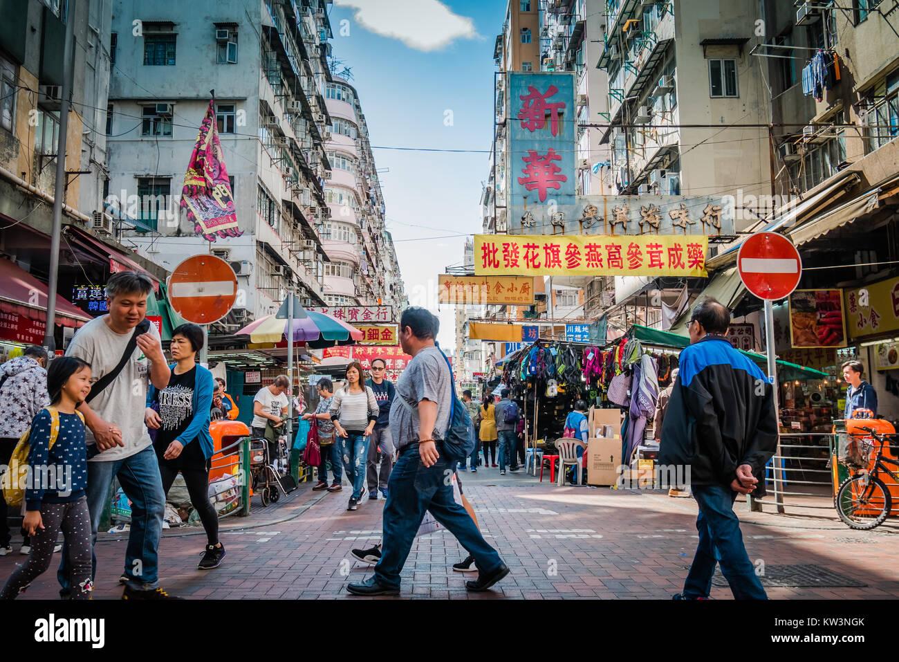 hong kong apliu street flea market Stock Photo