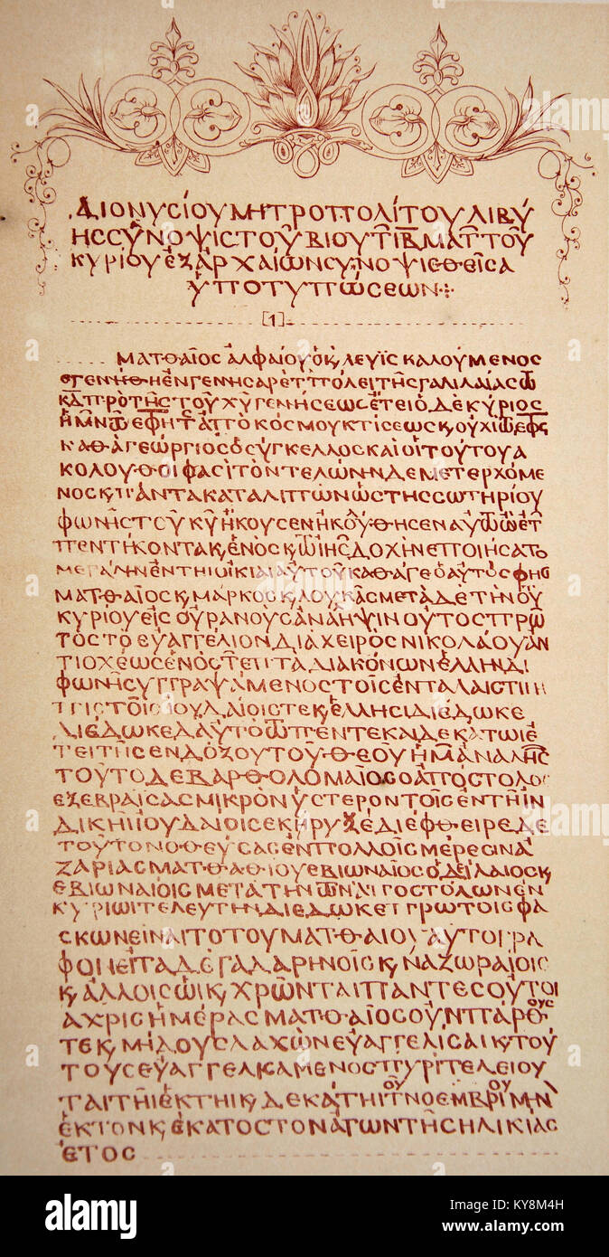 A possible first century Greek Manuscript of the Gospel of Matthew, published as a facsimile by Constantine Simonides - Stock Image