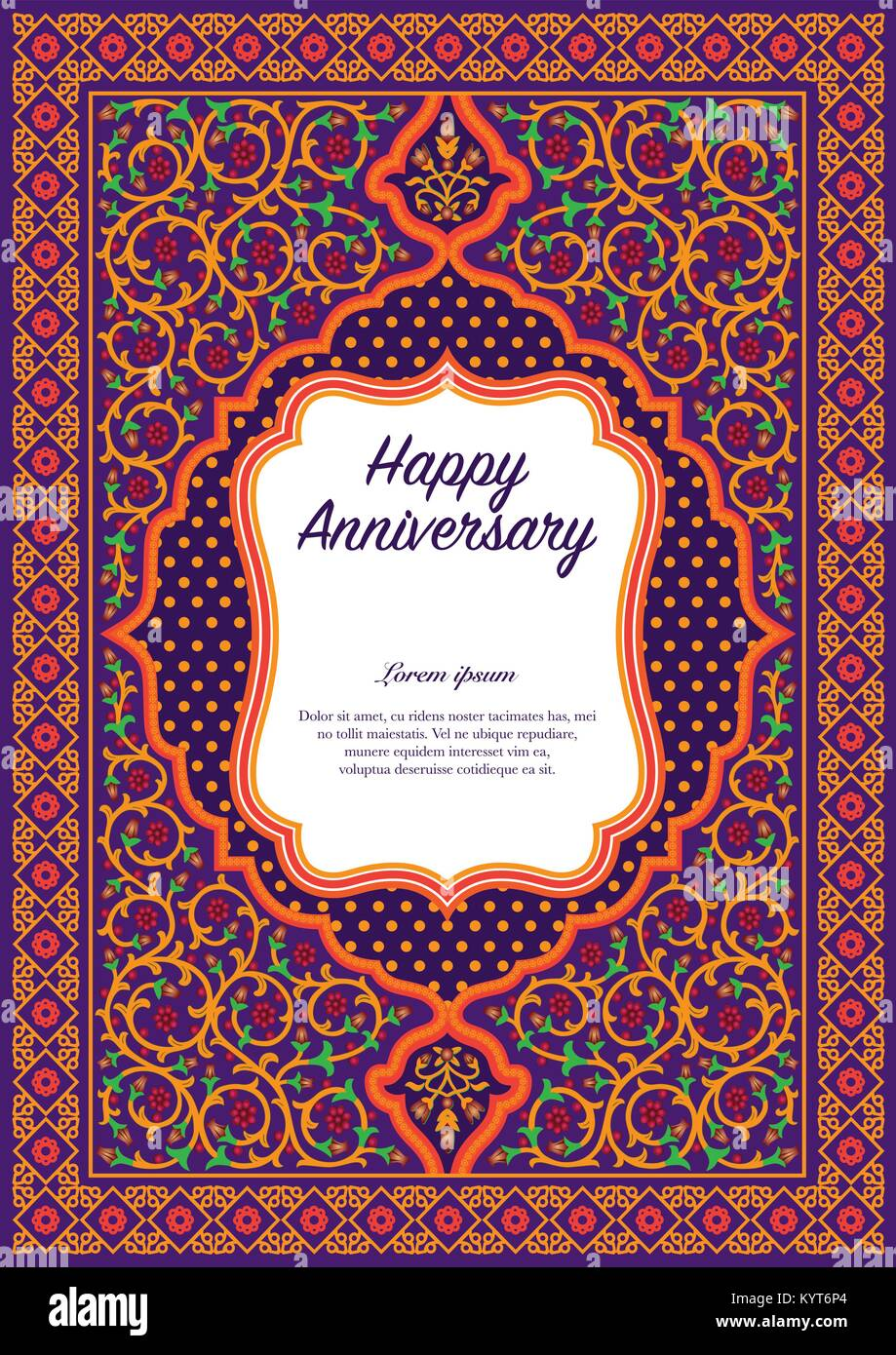 Islamic Book Cover Design Vector : Islamic art stock vector images alamy