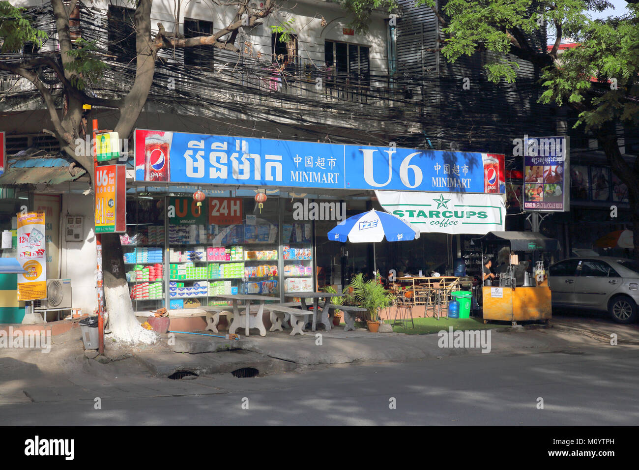 street markets and stalls in phnom penh cambodia Stock Photo