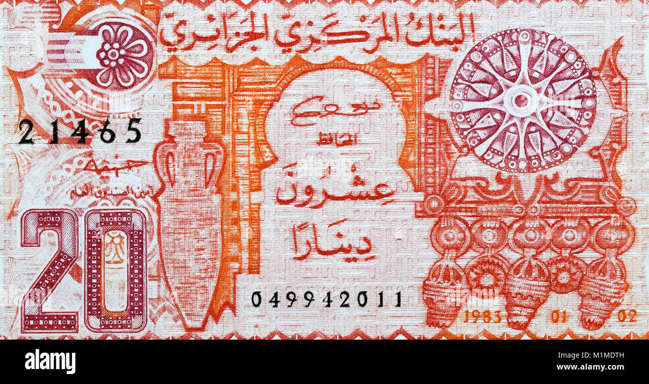 Algeria 20 Twenty Dinar Bank Notes - Stock Image