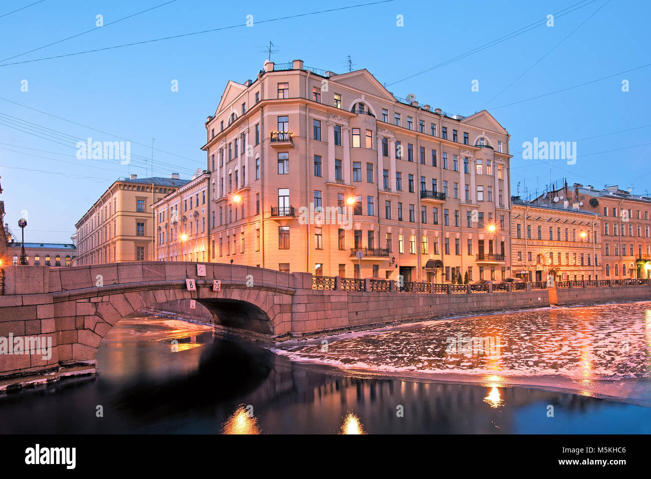 SAINT-PETERSBURG, RUSSIA, JANUARY 1, 2016: Night view of the Moyka River Quay with Second Winter Bridge - Stock Image