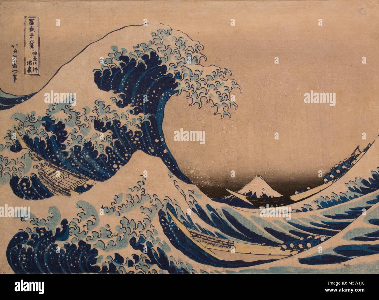 The Great Wave, Hokusai, British Museum, London - Stock Image