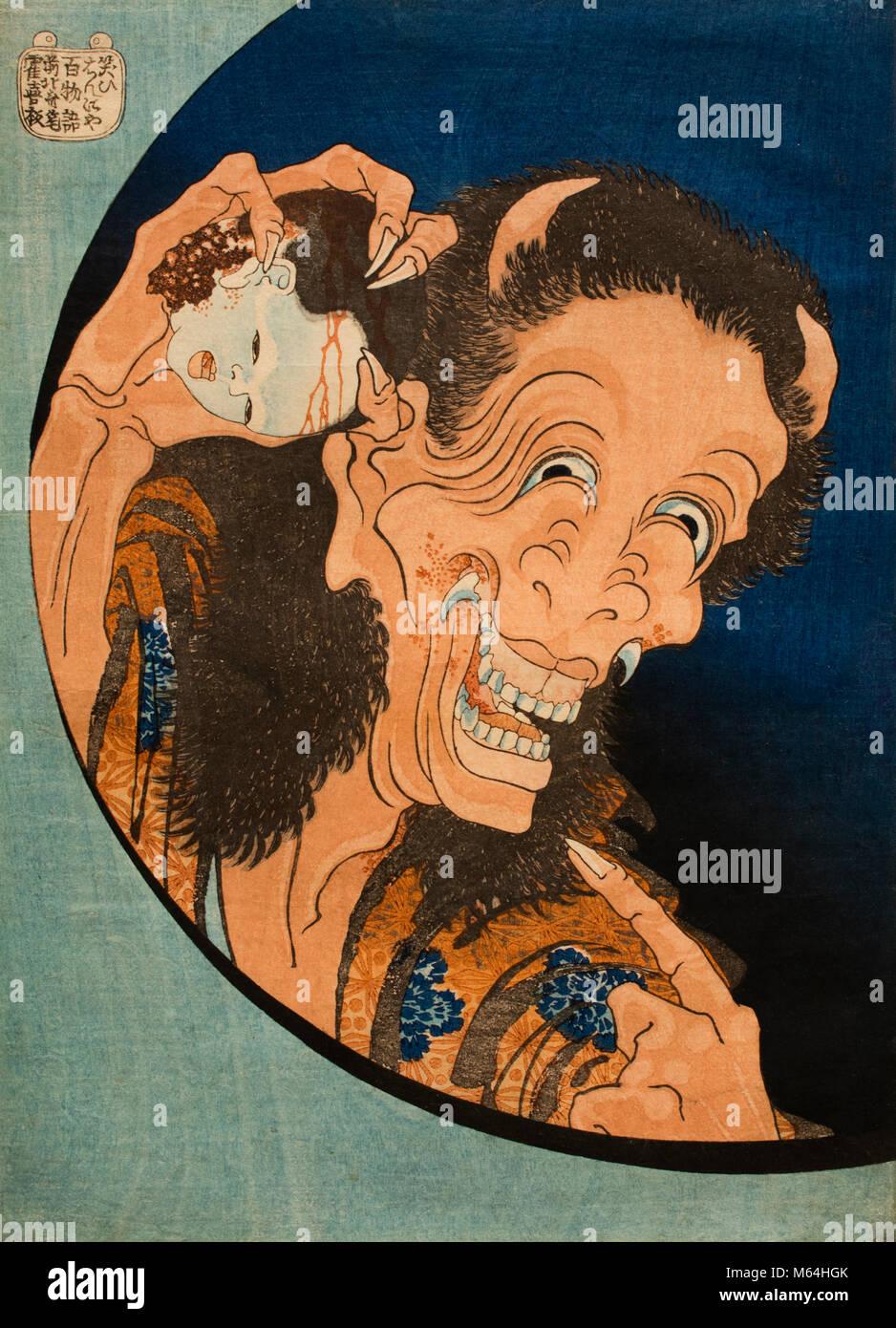 A laughing demon, Hokusai, British Museum - Stock Image