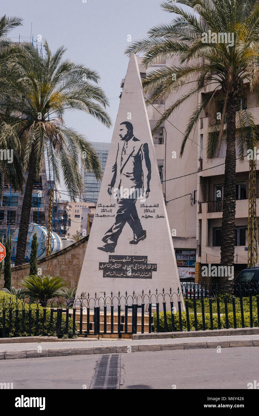 May 14th 2016. A monument to Egyptian ex-president Gamal Abdul Nasser at the corniche in Beirut, Lebanon. - Stock Image