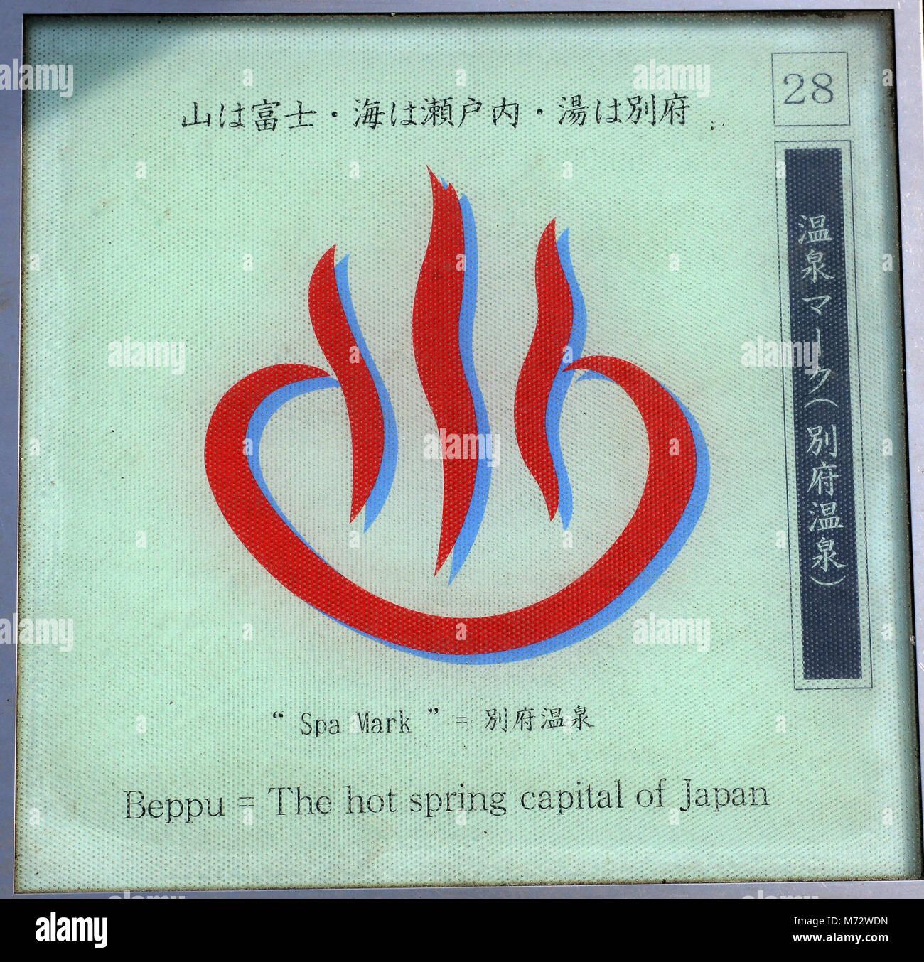 Beppu - The hot spring capital of Japan. - Stock Image