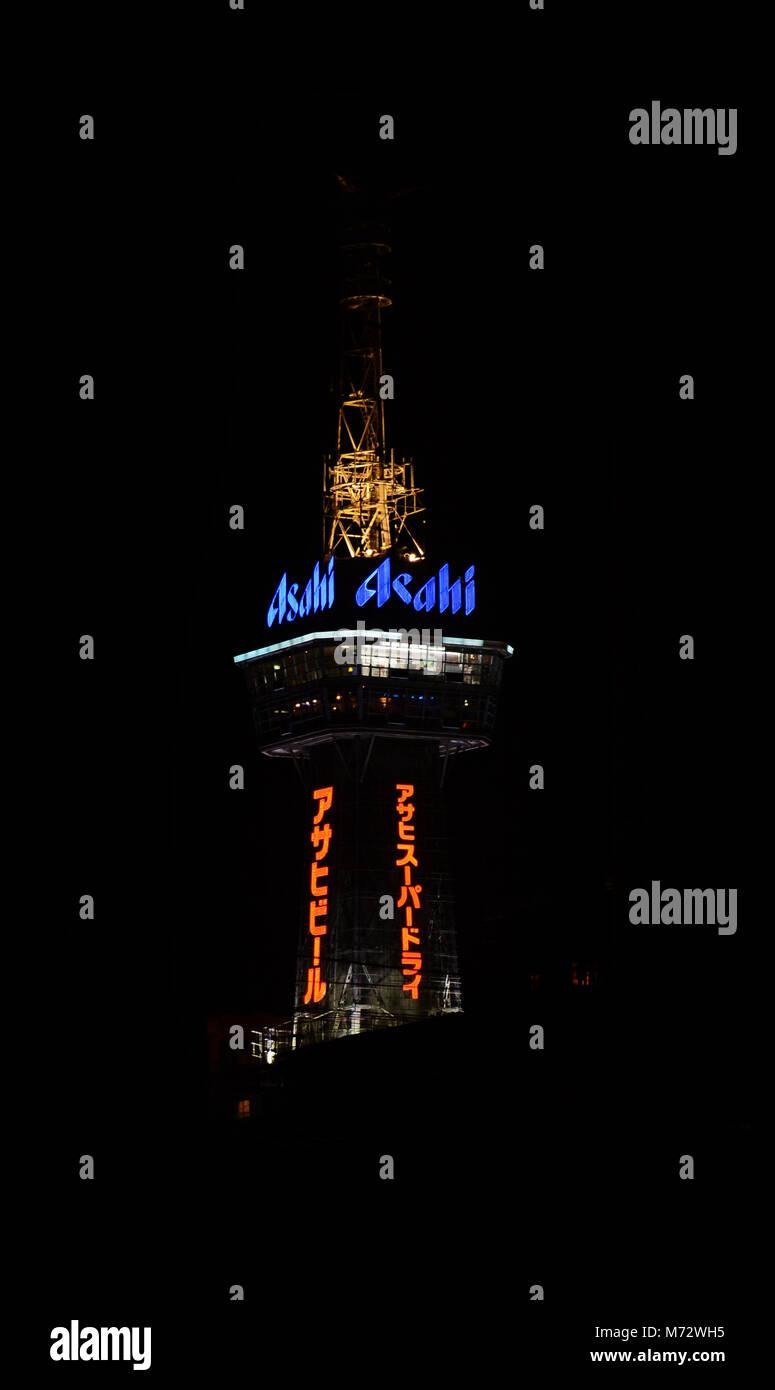 The Asahi tower in Beppu, Japan. - Stock Image