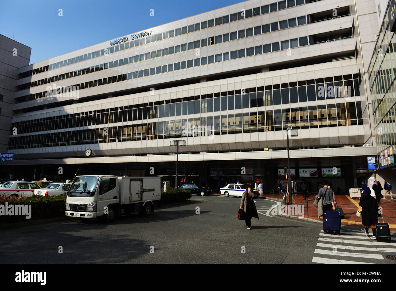 The busy Hakata station in Fukuoka, Japan. - Stock Image