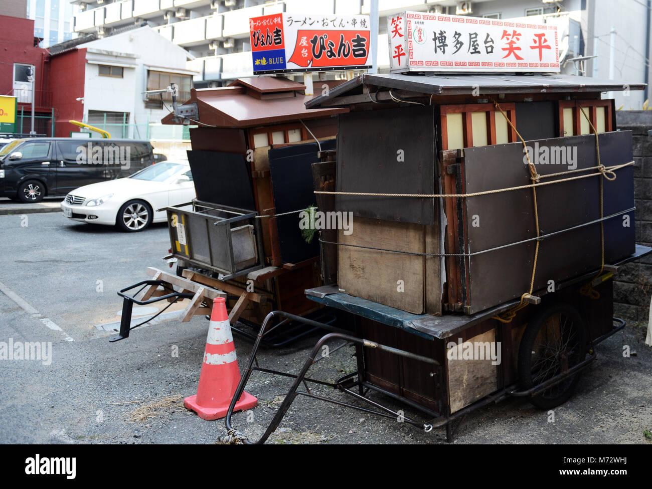 Yatai food carts in Fukuoka, Japan. - Stock Image