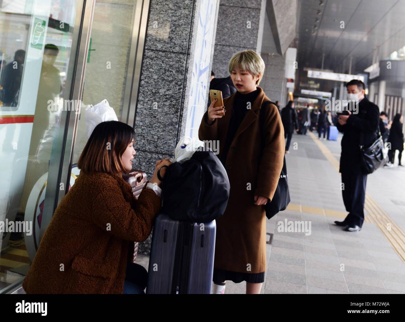 Hakata station in Fukuoka, Japan. - Stock Image