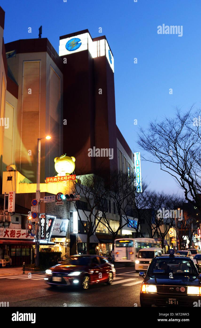 Fukuoka after sunset. - Stock Image