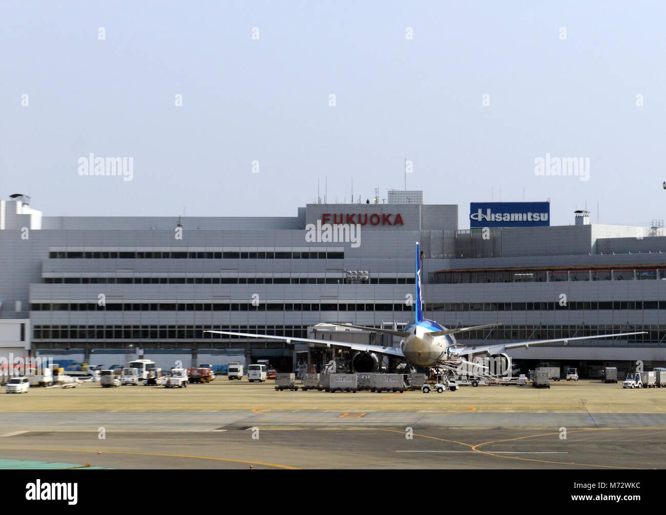 Fukuoka international airport. - Stock Image
