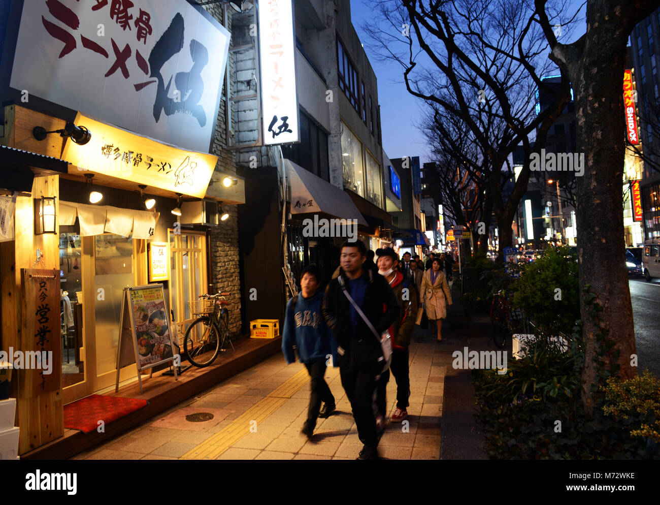 Fukuoka's city center. - Stock Image
