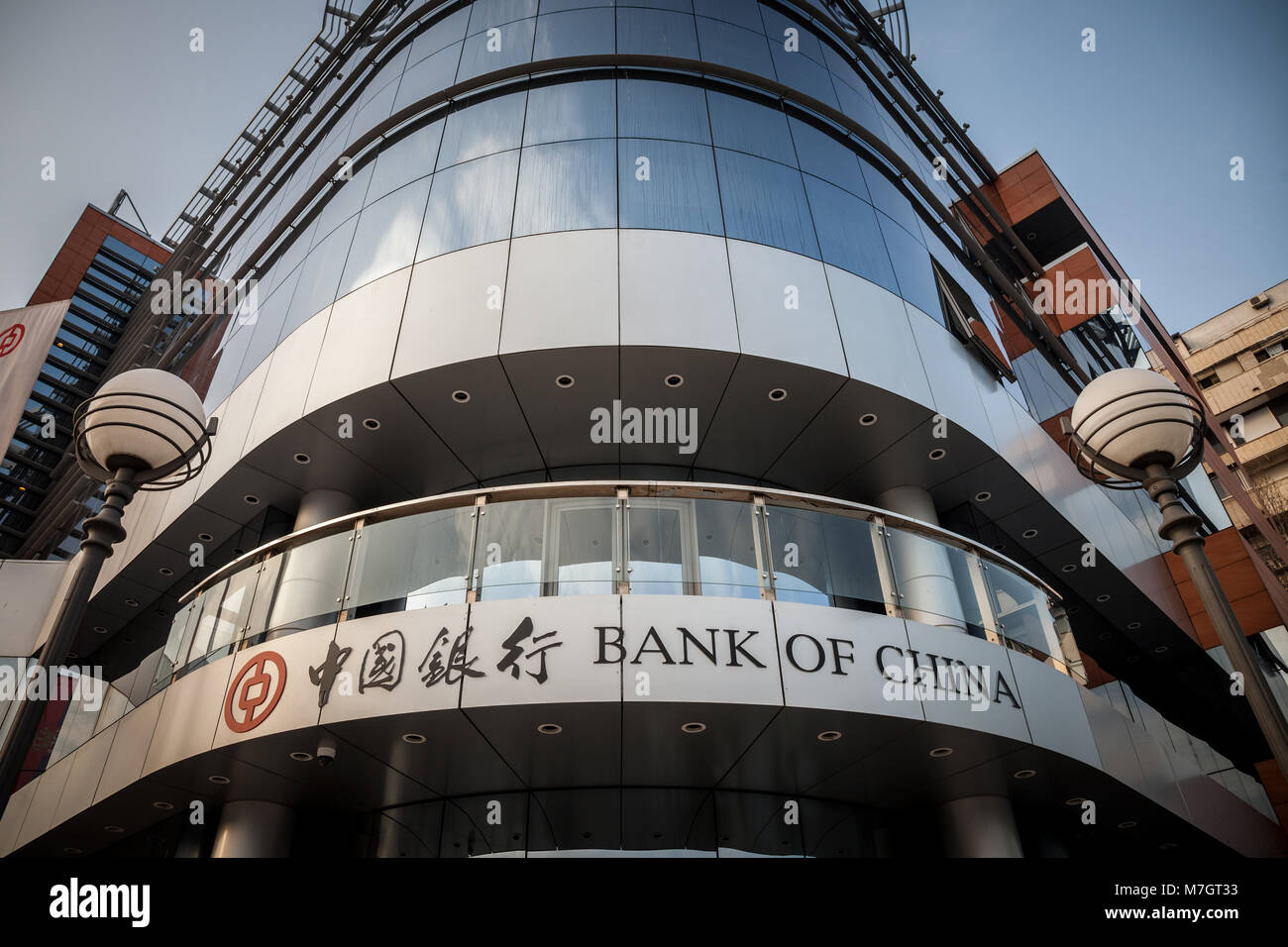 BELGRADE, SERBIA - MARCH 2, 2018: Bank of China logo on their main office for Serbia. Bank of China is one of the - Stock Image