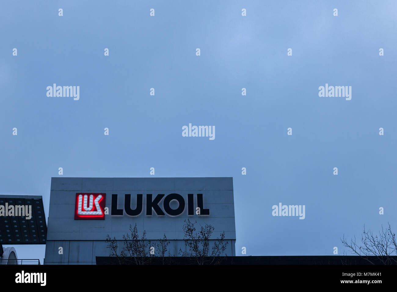 BELGRADE, SERBIA - MARCH 2, 2018: Lukoil logo on their main office for Serbia. Lukoil Corporation is the main Russian - Stock Image